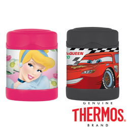 Thermos Cool Stuff